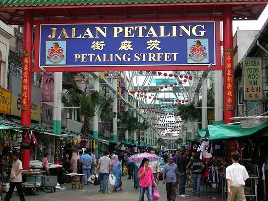 Petaling Street- Kuala Lumpur